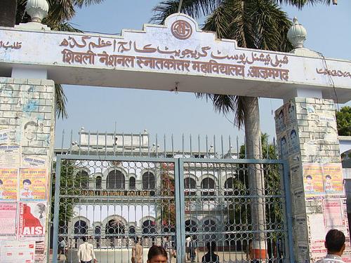 http://www.getbookcab.com/Admin/images/Azamgarh.jpg