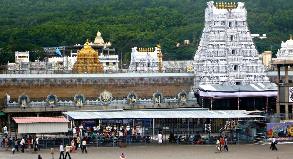 http://www.getbookcab.com/Admin/images/Tirupati.jpg